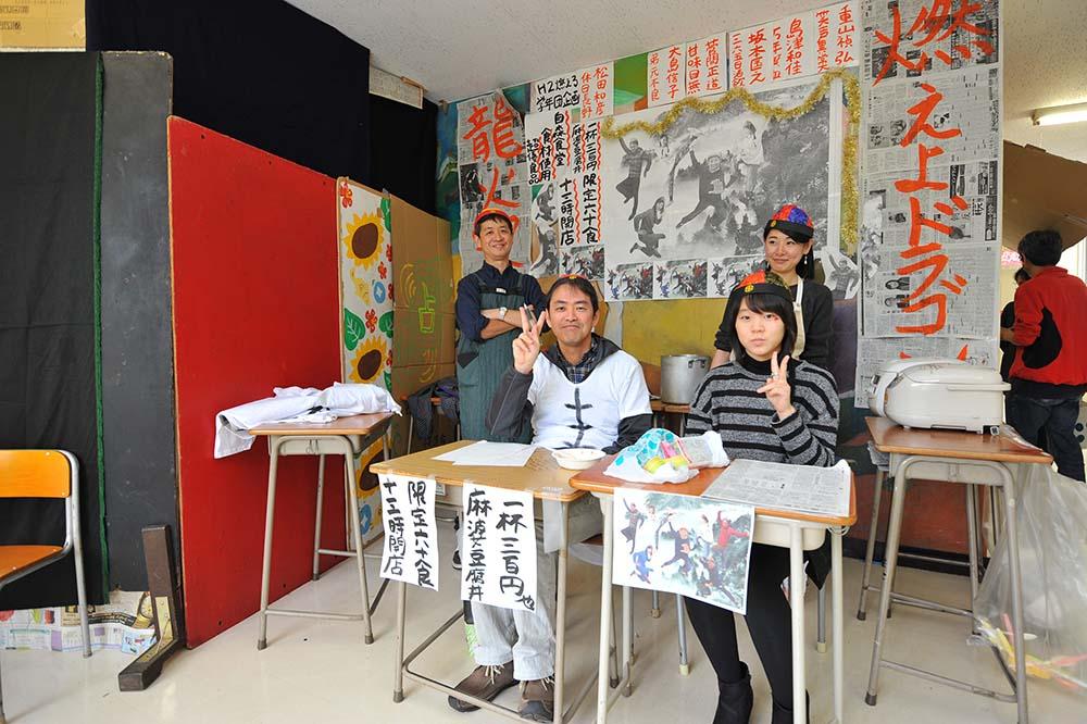 教員が本気で、「中華街」を盛り上げています。麻婆豆腐丼、一杯300円。