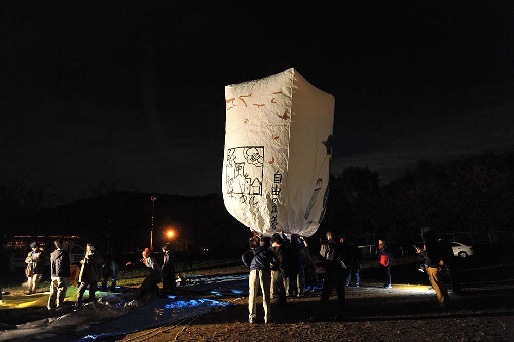 紙風船サークル。