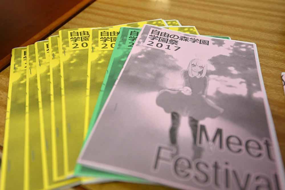 今年のテーマは「Meet Festival」!
