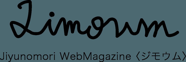 Jiyunomori Web Magazine