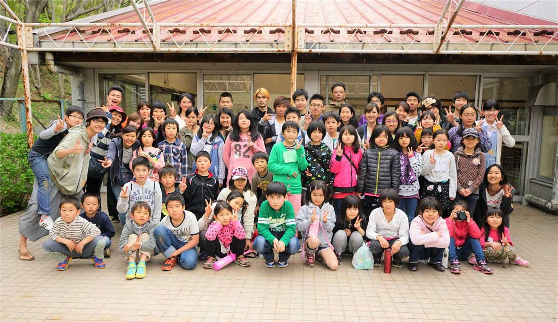 福島県の子どもたちを招いて、高校生たちと遊んだ「キッズウィークエンド」より